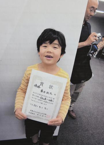 藤井聡太四段 「永世名人」森内九段に勝利、連敗止める