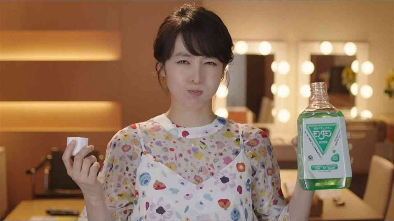 モンダミン 女優篇 30秒 | アース製薬 - YouTube
