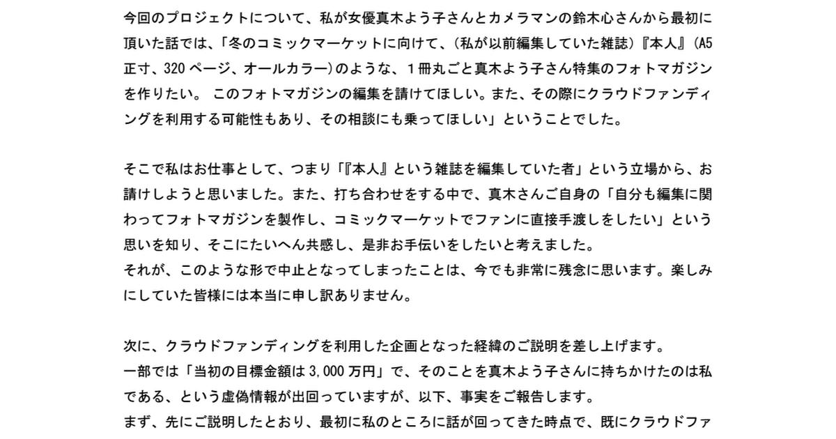 20170831_kitao.pdf - Google ドライブ