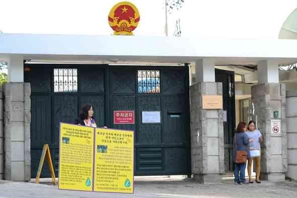 挺対協、ベトナム大使館前で「韓国軍の戦争犯罪を謝罪します」 : 政治 : ハンギョレ