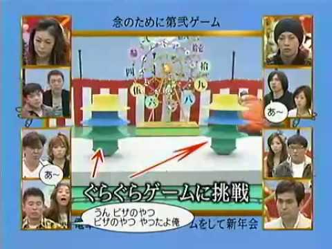 中井正広のブラックバラエティ20080105 正月SP - YouTube