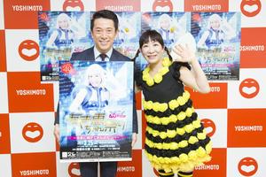 よしもとニュースセンター : 浅香あき恵が芸能生活40年を記念してなんばグランド花月で『あき恵ちゃん祭り』開催決定!