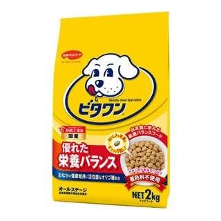 「ビタワン」を辛口採点!犬に食べさせても大丈夫?口コミ・評判は本当なのか | ドッグフードペディア