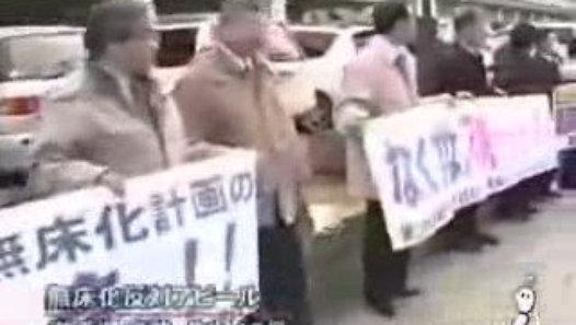 岩手県知事、議会で土下座 - Dailymotion動画