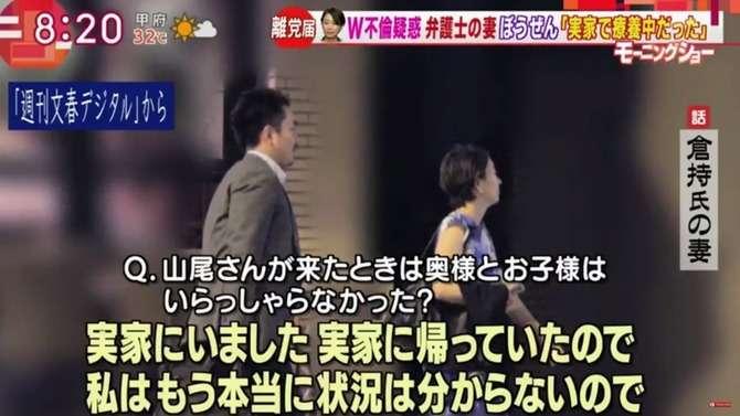 「男女関係なかった」交際相手とされた弁護士 山尾志桜里氏不倫報道