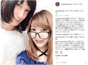 神田沙也加、夫とのラブラブ2ショット公開に「バカップルぶりが加速」の声(1ページ目) - デイリーニュースオンライン