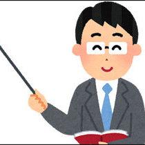 ともに高校教師役で主演の嵐・松本潤と生田斗真、ジャニーズ同士で客の奪い合いが勃発 | ビジネスジャーナル