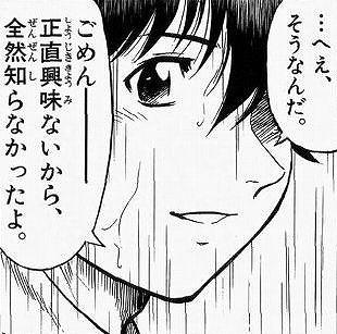 安室奈美恵に興味がない、または苦手な人