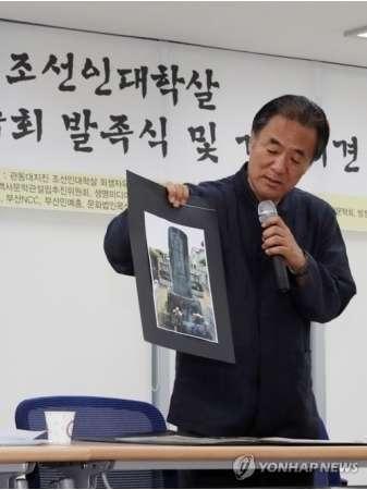 関東大震災の朝鮮人虐殺 犠牲者遺族会が発足=韓国 (聯合ニュース) - Yahoo!ニュース