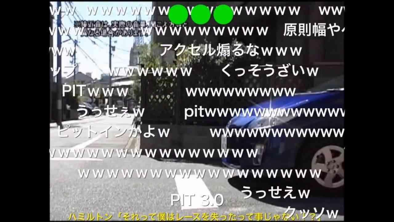 プリウスの車両接近警報装置をF1にしてみた[コメ付き] - YouTube