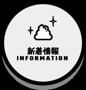 うんこ漢字ドリル×ナンジャタウン mini