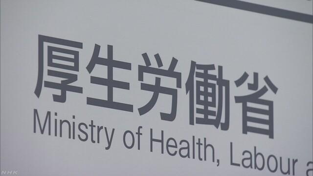 発達障害者の就労サポーター ハローワークに設置 厚労省 | NHKニュース