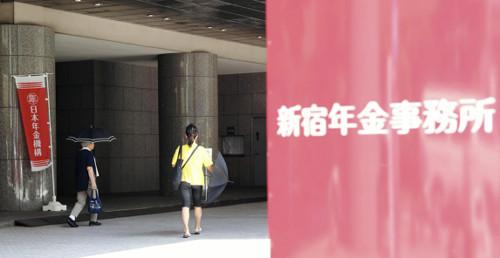 「支給漏れ対象か」…年金機構に問い合わせ殺到 : 社会 : 読売新聞(YOMIURI ONLINE)