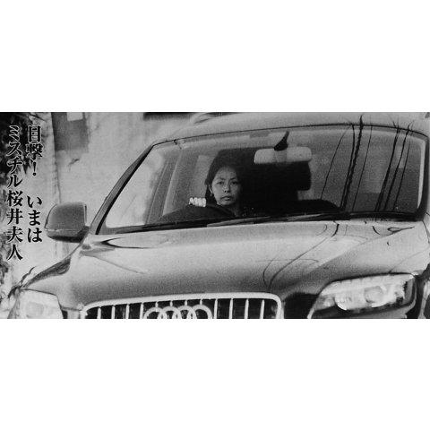 「ミスチル桜井夫人」吉野美佳 愛車アウディQ7で10億円豪邸から外出