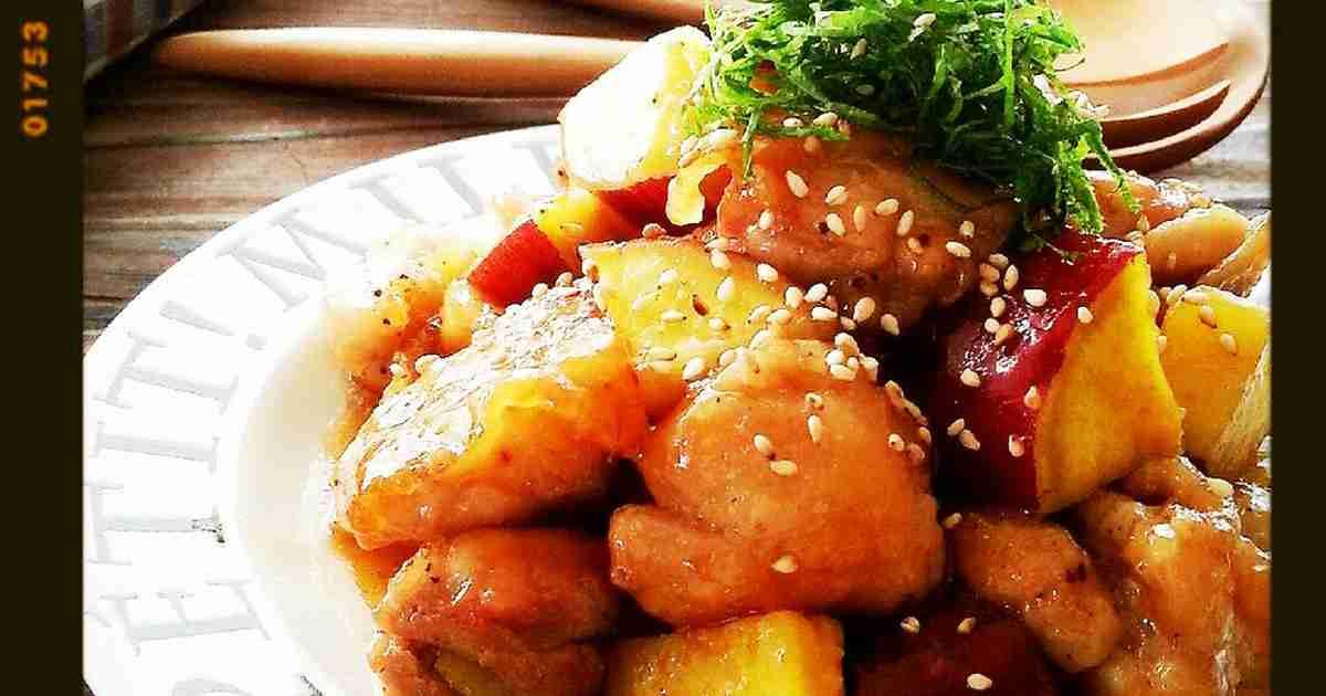 ご飯もお酒も進むよ~❤鶏肉とさつま芋炒め by TWOHEARTS [クックパッド] 簡単おいしいみんなのレシピが274万品