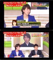 【ブーメラン動画】 自民党宮崎議員の「ゲス不倫」について、TBSテレビで批判しまくる山尾志桜里wwwwwwwwwwwwwwww | 保守速報