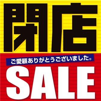 安室奈美恵 ベスト盤にネット予約殺到 主要7サイトで1位独占