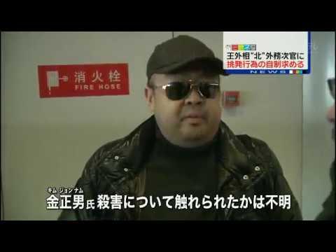 放送事故「佳子ちゃん結婚しよう」 - YouTube