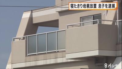 寝たきりの85歳母親の介護を放棄 息子を逮捕 (関西テレビ) - Yahoo!ニュース