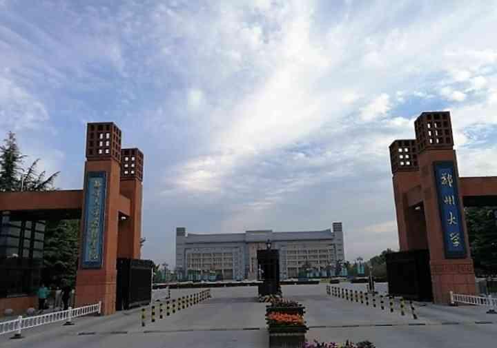 中国大手メーカーが大学の説明会で「日本語差別」発言、関係者が謝罪―中国|BIGLOBEニュース