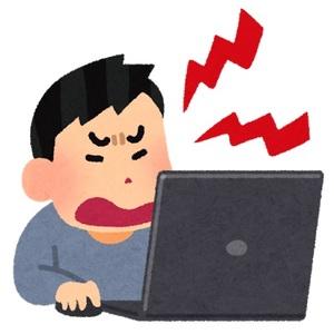 「嫌なら見るな」論争――悪いのは見た人を苛立たせるコンテンツか、それとも批判したいがために見る人か