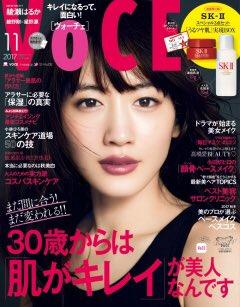 美容雑誌買ってますか?☆