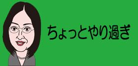 世界の日野皓正が中学生に往復ビンタしたワケ 「天才肌で気に入った子だった」 : J-CASTテレビウォッチ