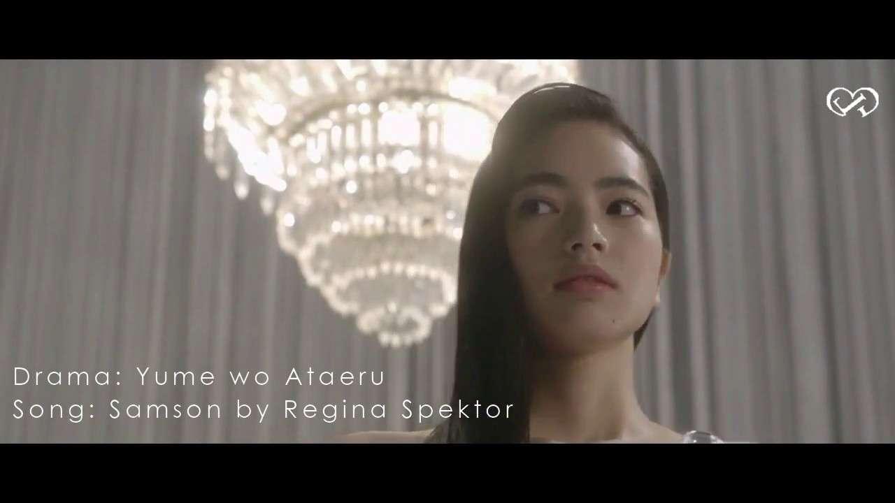 Yume wo Ataeru [Yuko x Seiko] - YouTube