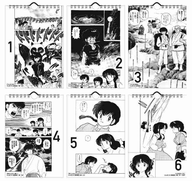 『らんま1/2』の生誕30周年を記念した豪華切手セット登場
