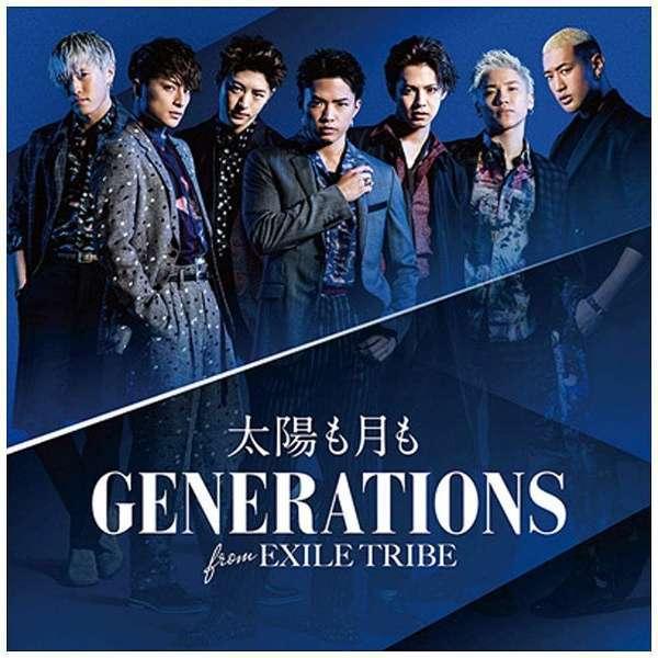 GENERATIONS好きな人〜