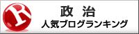 【朝日が雪印食品にしたこと。】朝日新聞2つの「吉田」事件 報道に携わる重さを知れ | 小坪しんやのHP~行橋市議会議員