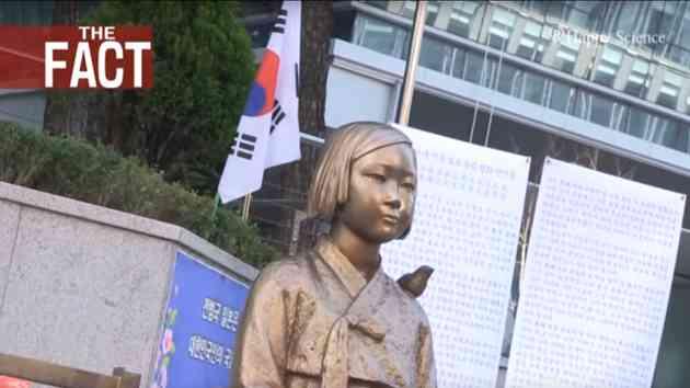 慰安婦像を作った反日団体「挺対協」の正体 14分でわかる「韓国の『反日』事情」 -  理想国家日本の条件  自立国家日本