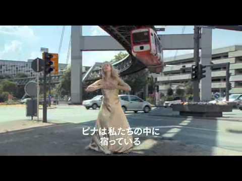 映画『Pina/ピナ・バウシュ 踊り続けるいのち』予告編 - YouTube