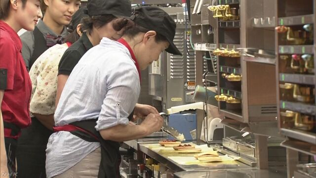 日本マクドナルド 人手不足で主婦バイト数万人採用へ | NHKニュース