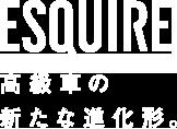 トヨタ エスクァイア | トヨタ自動車WEBサイト