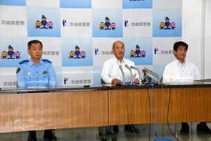 茨城大生の遺族「いまだ深い悲しみ」 容疑者に怒りの声(朝日新聞) - goo ニュース