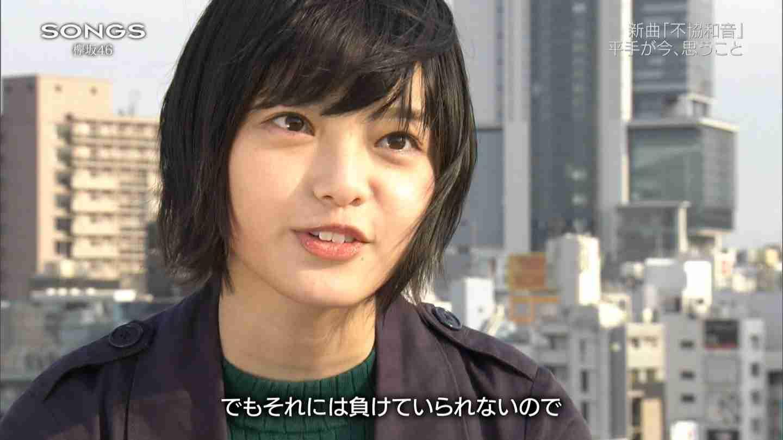 欅坂46、新曲「風に吹かれても」ビジュアル公開 平手友梨奈ショート&黒スーツでイメチェン