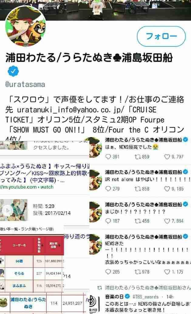 稲垣吾郎&草なぎ剛&香取慎吾、AbemaTVで72時間特番決定 退所後初共演へ