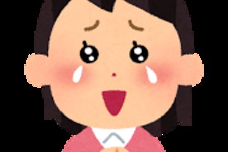東京メトロ王子駅付近の「ママ元気?」貼り紙が話題に 撤去見送った駅側の対応にも感動【優しい世界】 | まとめまとめ
