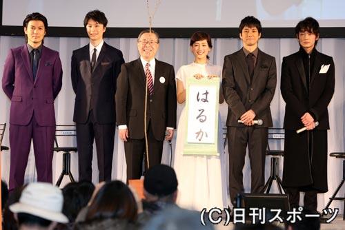 西島秀俊、綾瀬はるかと訳あり夫婦役…10月期日テレ系「奥様は、取り扱い注意」