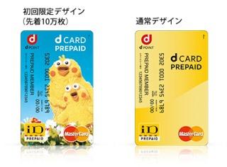 クレジットカード何枚持ってますか?