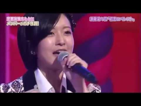 Riripon (Sutou Ririka) - Hatsukoi Everest [AKBINGO] - YouTube