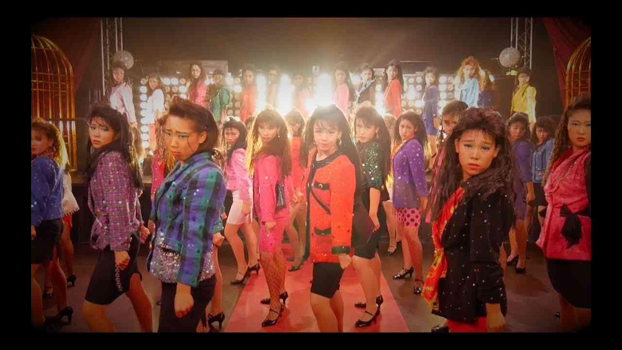 【TDC】バブリーダンスPV 登美丘高校ダンス部 Tomioka Dance Club - YouTube