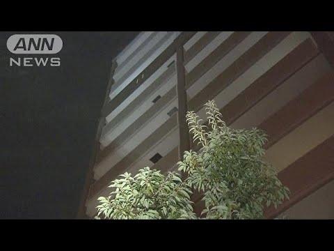 5歳児がマンションから転落死 佐賀・伊万里市(17/09/28) - YouTube