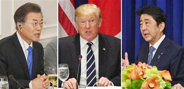 日米首脳激怒!韓国、北に9億円人道支援で際立つ孤立化 米韓同盟や日韓関係に亀裂も (1/3ページ) - zakzak