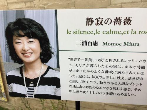 山口百恵さんを語ろう part3