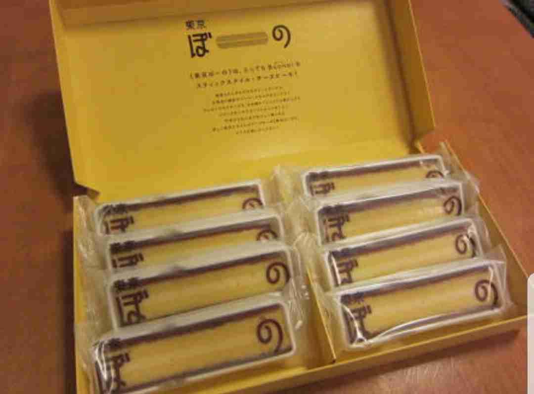 【自分用!!】東京土産