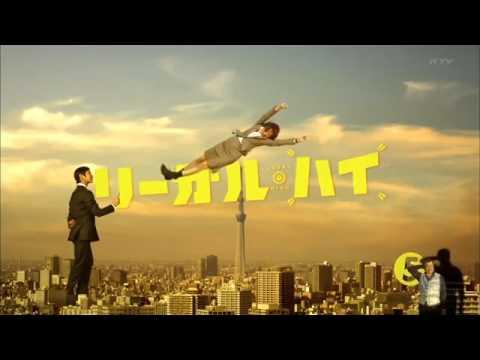 芸能界を引退した小野恵令奈のリーガル・ハイ主題歌『えれぴょん』 - YouTube
