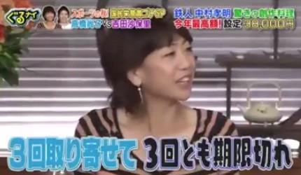 """Qちゃんこと高橋尚子、結婚を逃し続けるウラに""""パチンコ依存症""""の重症度"""