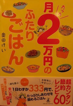小室さん「レシピ本」で節約生活意識、2人月2万円 (日刊スポーツ) - Yahoo!ニュース